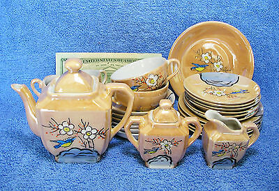 Made In Japan - Child's 26-Piece Beige Lusterware Tea Set (1930s?, Used)