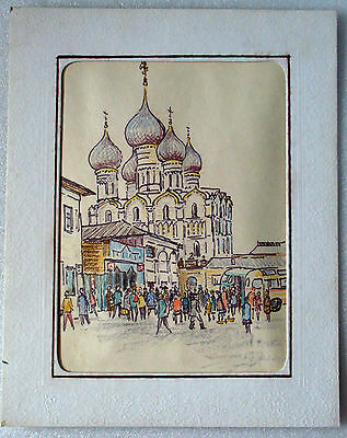 Original Vintage Realism Drawing Painting Soviet Russian Ukrainian Old