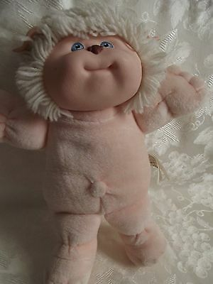 Cabbage Patch Kids Lion Koosa Vintage Stuffed Plush Pet Doll 1983 Koosas