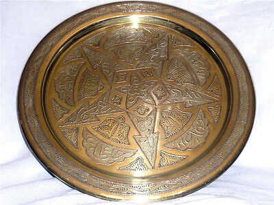 Old Middle East Islamic Art Engraved Silver & Copper Inlaid Brass Wall Tray #269