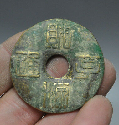45 mm Collectible Chinese rare old Dynasty Palace bronze Ancient coins bi A3