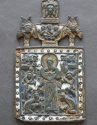 18Th Cent Untouched Bronze Enamel Icon Of Christ Pantocrator Russian Moscow