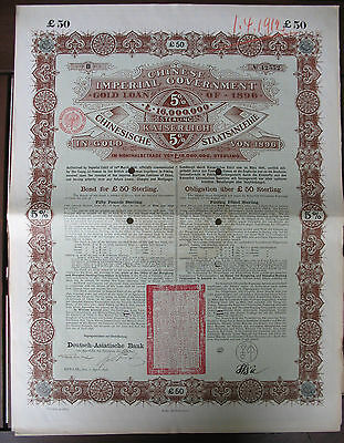 China 1896 Chinese Imperial Government Bond gold loan + coupons Berlin Lstg 50