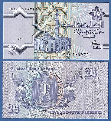 Egypt 25 Piastres P 57b 1991 UNC Low Shipping! Combine FREE! 01.10.91