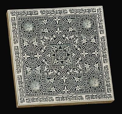 Decorative Tile / Coaster / Plaque – The Alhambra with Kufic Bismillah Frame NEW