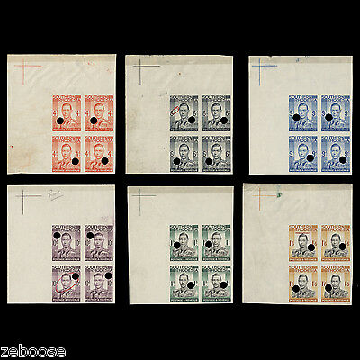 Southern Rhodesia 1937 (Proof) King George VI Definitives imperforate blocks x 4