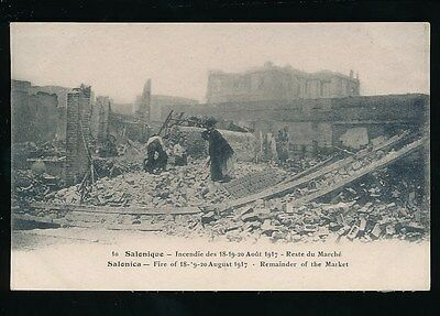 Greece SALONIQUE Fire disaster 1917 Remains of Market PPC