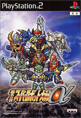 Used PS2 Super Robot Taisen Alpha 2nd Japan Import
