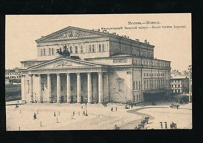 Russia MOSCOW Grand Theatre Imperial c1900s PPC