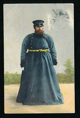 Russia TYPES RUSSES fashion Cocher Used 1903 PPC