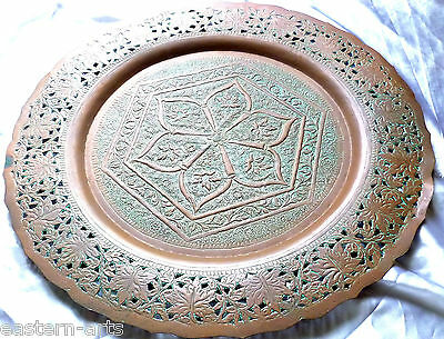 Old Islamic Art 2FT Large Handmade Engraved Copper Wall Tray Plaque Charger G03