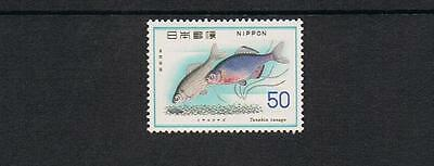 STAMPS  JAPAN SELECTION OF STAMPS  1976  CONSERVATION  ( MNH )  lot J-12