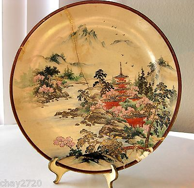 VTG HAND PAINTED JAPANESE 10 INCHES DECORATIVE PLATE