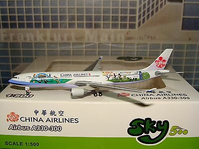SKY 500 China Airlines A330-300 Welcome to Taiwan B-18355  1/500 **Free S&H**