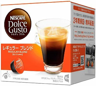 Nescafe Dolce Gusto Capsule 16 cups Regular blend (Lungo)