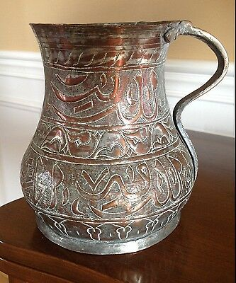 Antique Persian Safavid Handled Tinned Copper Water Jug Islamic Incised Marked