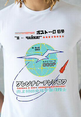 Laika The Space Dog T Shirt Japanese Retro Soviet USSR CCCP Science Mens Womens