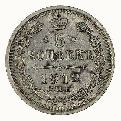 Russia 1912 CПБ ЭБ 5 Five Kopeks Coin UNC