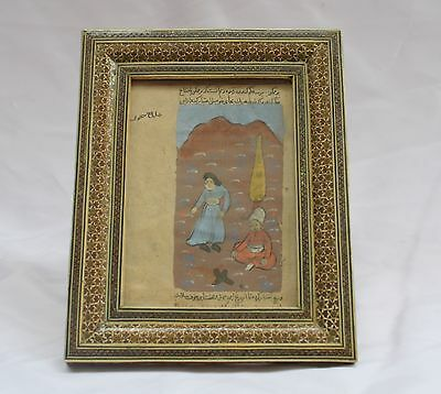 Magnificent 1900's Persian Hand Made Khatham Picture Frame With Miniature