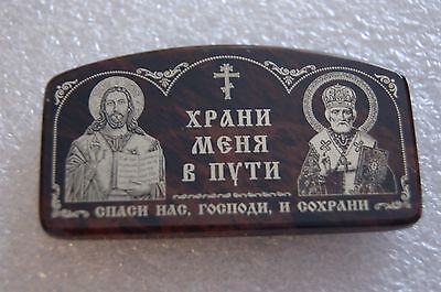 Orthodox icon on the stone Jesus Christ, St. Nicholas Save me in the way