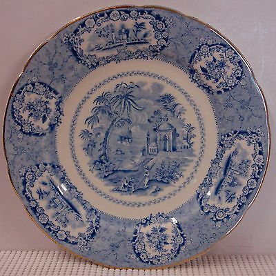 Ridgway ORIENTAL Luncheon Plate BLUE TRANSFERWARE, GOLD TRIM, Multiple Available
