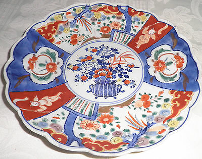 ANTIQUE JAPANESE HAND PAINTED IMARI PLATE