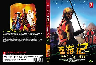 DVD Japanese Movie Journey To The West 西游记
