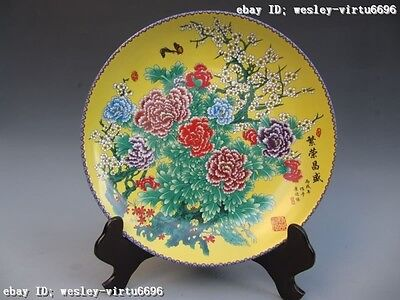 13.5 Chinese superb WuCai porcelain ornament peony plate