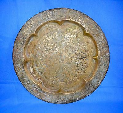 Antique Old Collectible Brass Hand Engraved Beautiful Flower Design Serving Tray