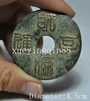 Chinese Favorites Rare Dynasty Palace Bronze Commemorative coins Text bi