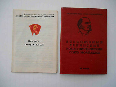USSR 1982 Russian soviet KOMSOMOL  ID for woman with real photo and attachment