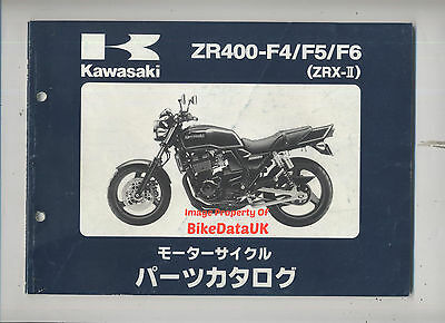 Kawasaki ZRX-II,ZR 400 F (1998-2000) Fully Illustrated Parts List/Catalogue JAP