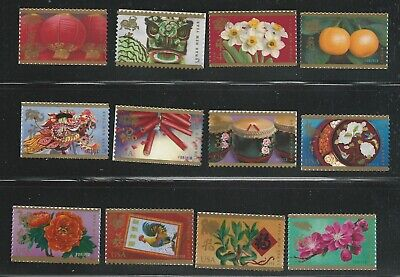 2008-2019 2nd Series Chinese Lunar New Year Stamps Rat, Tiger, Ox, Rabbit, Pig