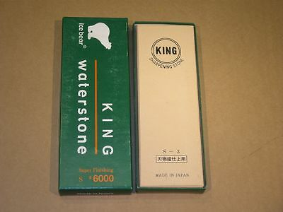 Sharpening Stone - Japanese Water - 6000 Grit - E3576