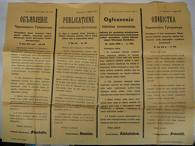 1917 RUSSIAN ARMY GENERAL ALEXEV WW1 UKRAINE PROVISIONS DOCUMENT Chernivtsi 1