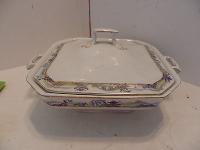 VINTAGE ALFRED J G MEAKIN England Dish Oriental Pagoda COVERED SERVING CASSEROLE