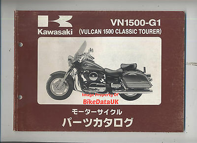 Kawasaki VN 1500 Vulcan Tourer (1998) Fully Illustrated Parts List/Catalogue JAP
