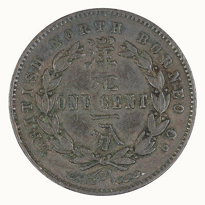 British North Borneo 1886H One Cent Coin gF-VF
