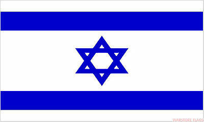 "ISRAEL FLAG 18"" X 12"" for boats treehouses caravans boat caravan flags Jewish"