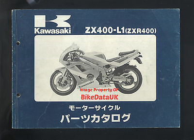 Kawasaki ZXR 400 L (1991) Fully Illustrated Parts List Catalogue JAP ZX 400 L1