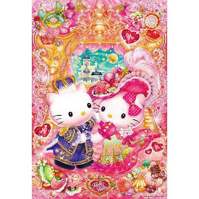 Japanese Anime Sanrio Characters Hello Kitty Daniel Puzzle 1000pcs Pink Cute