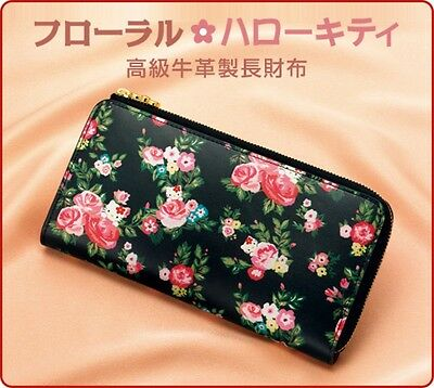 HELLO KITTY Long Wallet purse high grade cowhide  GIFT made in JAPAN F/S floral