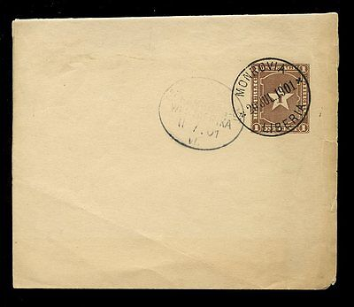 Liberia 1901 Postal Stationery Wrapper Used + German Sea Post West Africa