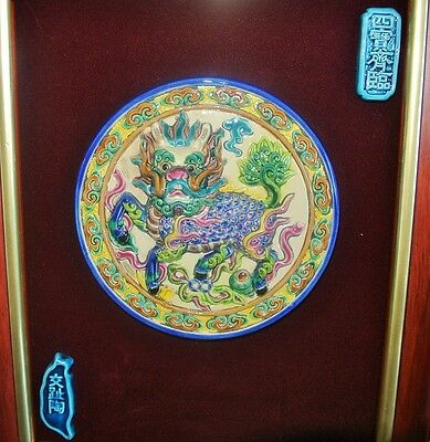 Chinese Famille Rose Foo Dog Statue plaque Porcelain Medallion Marked Koji Frame