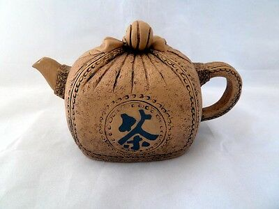 "Chinese Masterpiece Yixing Teapot - "" Tied Money Bag ""  Form - Signed"