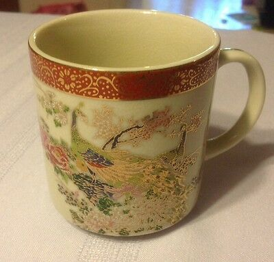 Vintage Satsuma Peacock Design Mug - Made in Japan Heritage Mint LTD. cup NICE!