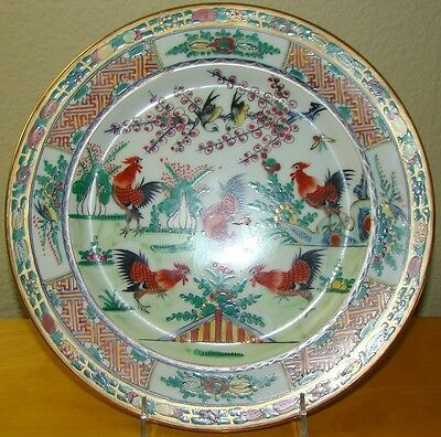 Japanese Porcelain Ware PCT Hong Kong Hand Painted Plate - Roosters!