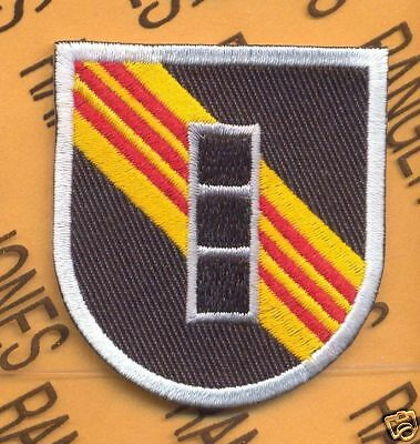 5th Special Forces Airborne WO 3 SFGA beret flash patch