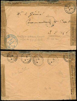 FRANCE WW1 1916 MILITARY SERBIA ARMY + SEALED with P + T CENSOR