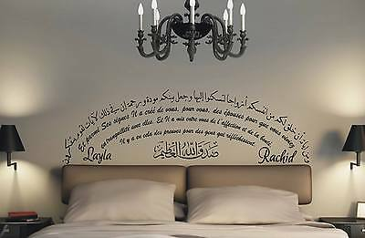 sticker mural islamique islam calligraphie arabe orientale traduit eur 16 00. Black Bedroom Furniture Sets. Home Design Ideas